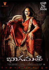 Bhaagamathie show timings