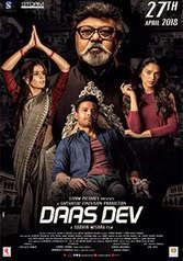 Daas Dev show timings