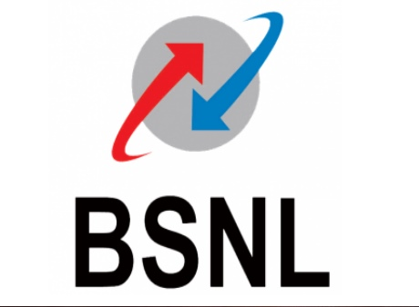 BSNL New Plan for Land Line Only Rs.50/-